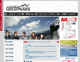 GoldPeaks Project